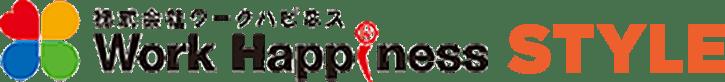 株式会社ワークハピネス STYLE